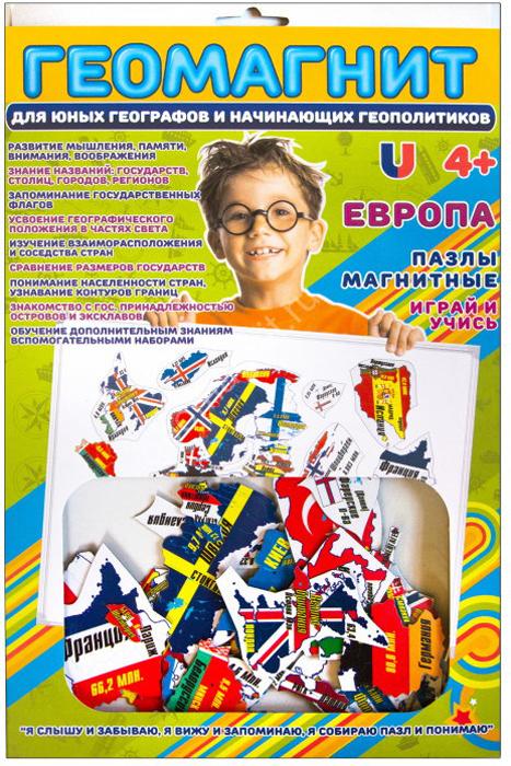 Геомагнит Пазл Европа атласы и карты геомагнит магнитный пазл южная америка 16 элементов