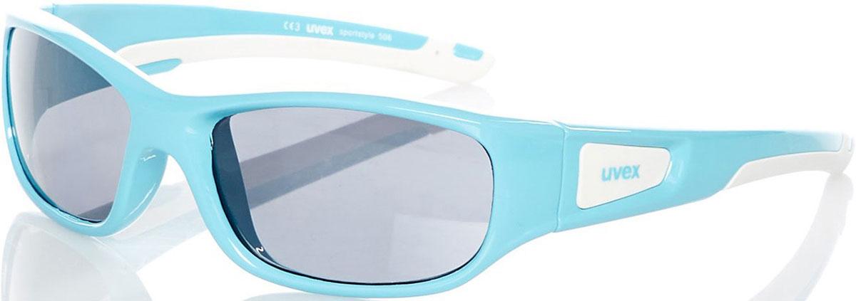 Велосипедные очки Uvex Sportstyle 506 Kids', цвет: синий