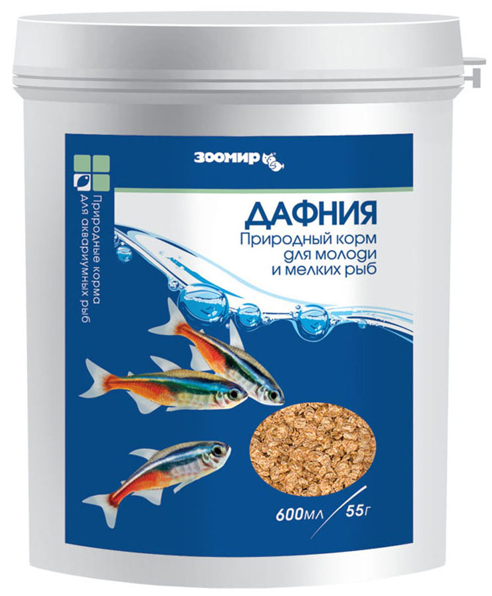 Корм сухой Зоомир Дафния, природный, для всех мелких рыб, 55 г е г колесникова садовые фиалки 130 лучших видов и сортов