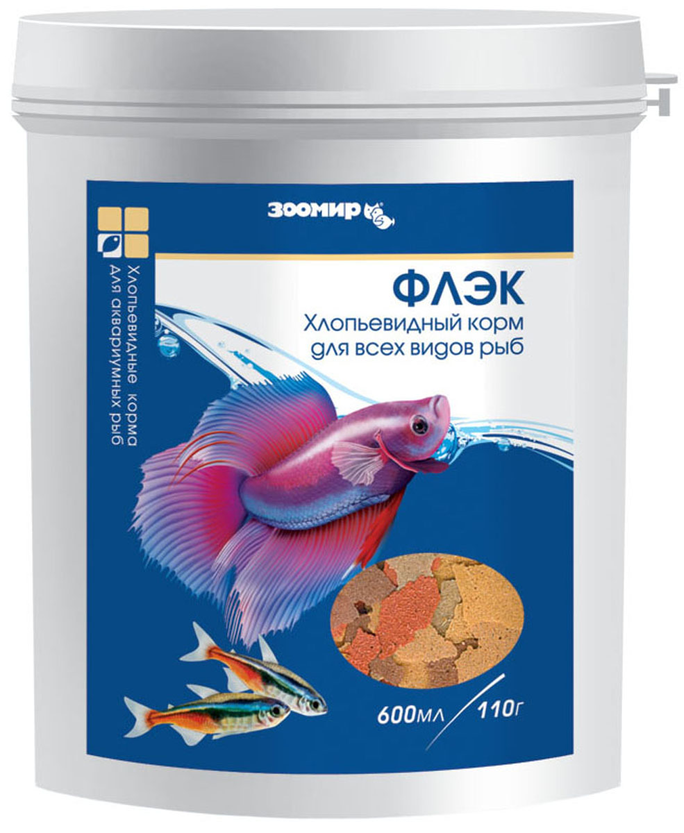Корм сухой Зоомир Флэк, хлопьевидный, для всех рыб, 110 г корм для тропических рыб зоомир gran gurman tropi 30 г