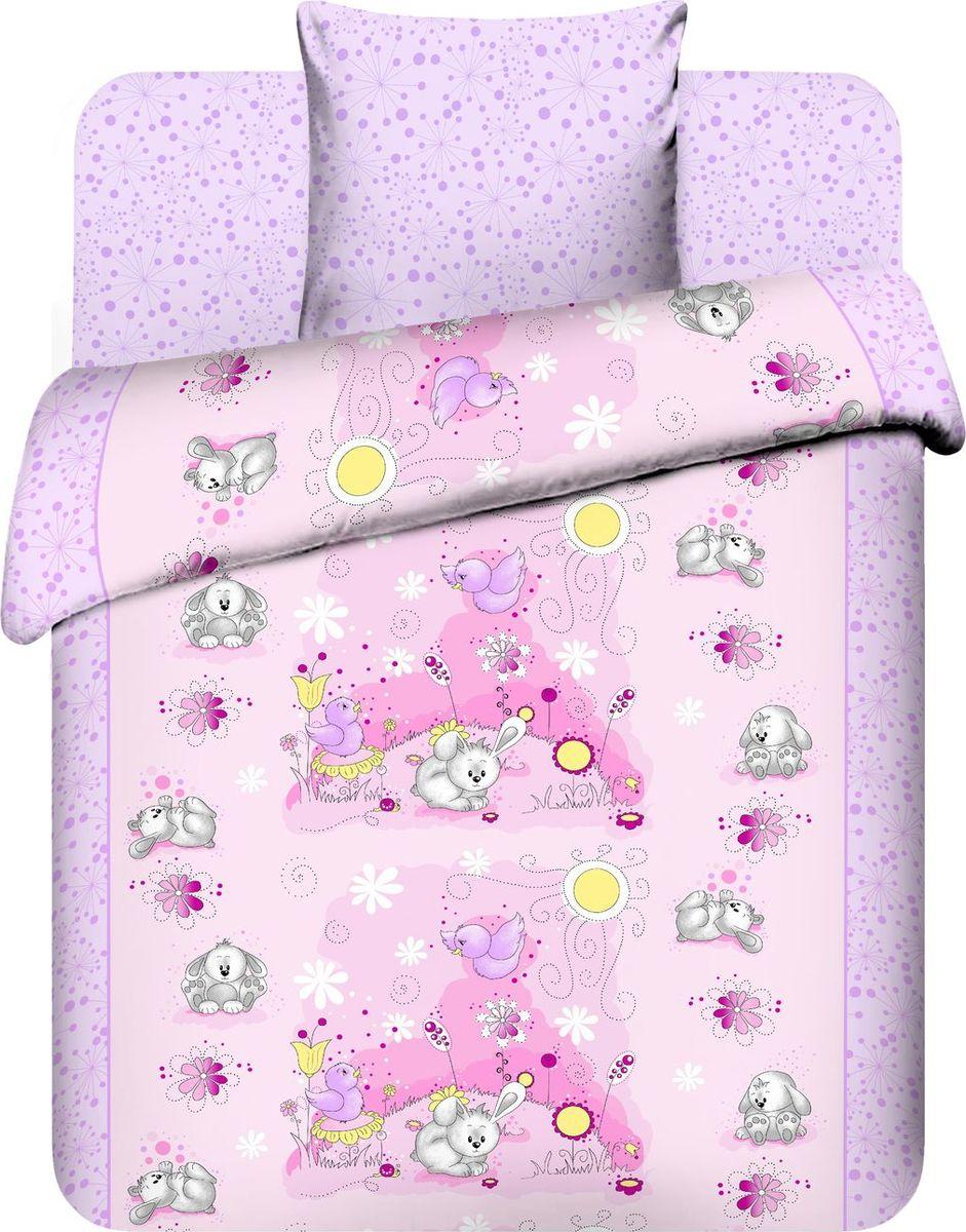 Комплект белья Василек Плюшевые зайки, детский, наволочки 40x60, цвет: розовый, сиреневый. 3976/1
