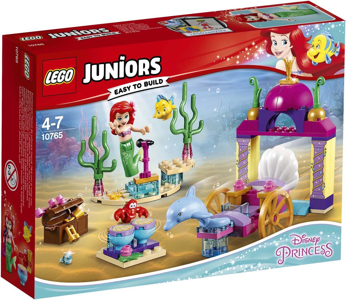 LEGO Juniors Конструктор Подводный концерт Ариэль 10765 lego lego disney princesses 41145 лего принцессы ариэль и магическое заклятье