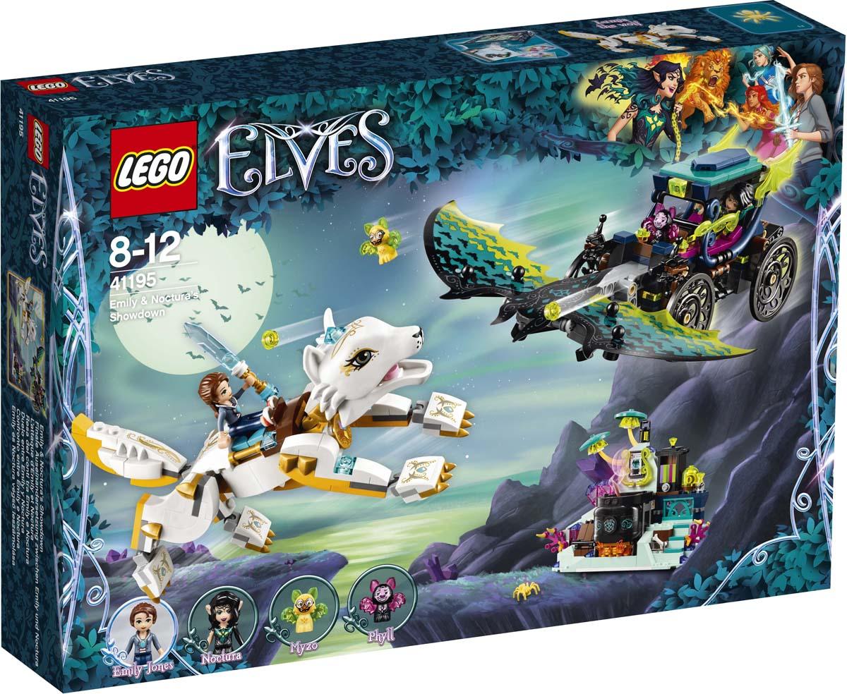 LEGO Elves Конструктор Решающий бой между Эмили и Ноктурой 41195 конструктор lego elves решающий бой между эмили и ноктурой 41195