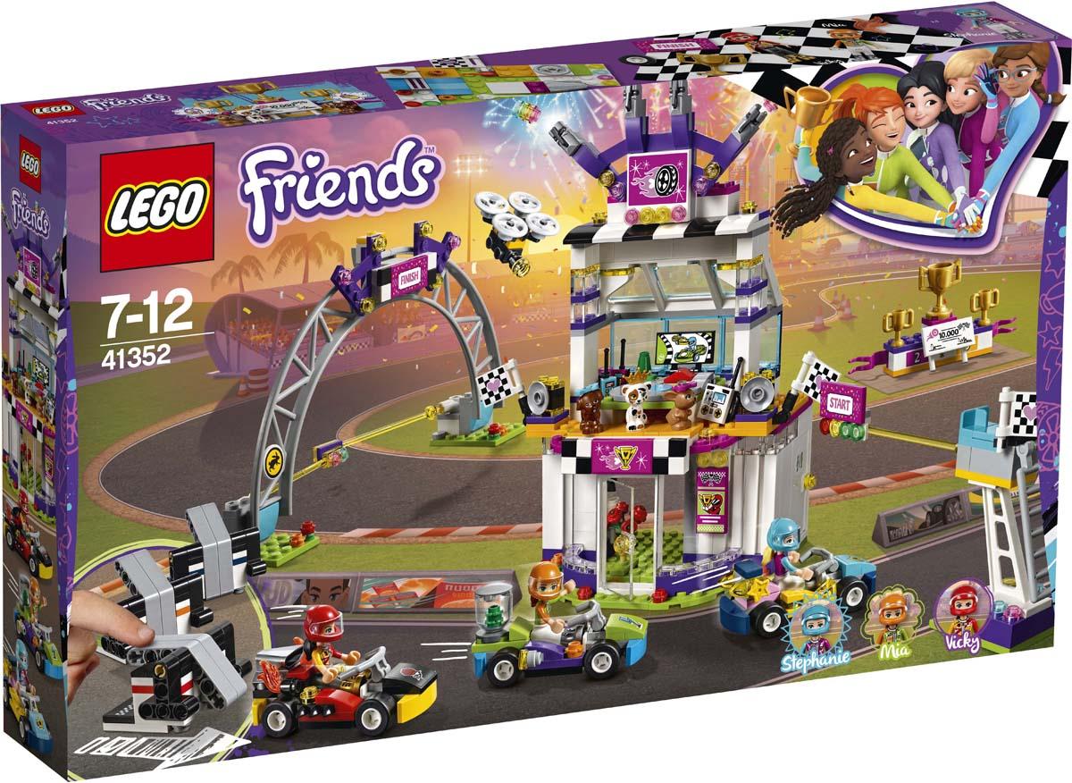LEGO Friends Конструктор Большая гонка 41352 конструктор lego большая гонка 1шт