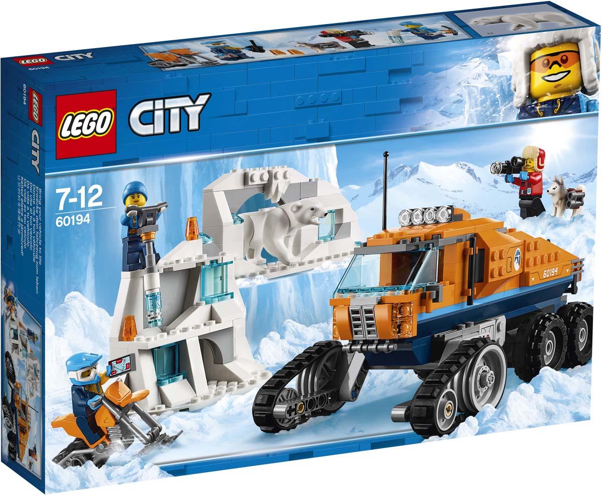 LEGO City Arctic Expedition Конструктор Грузовик ледовой разведки 60194 оборудование для лаборатории diy