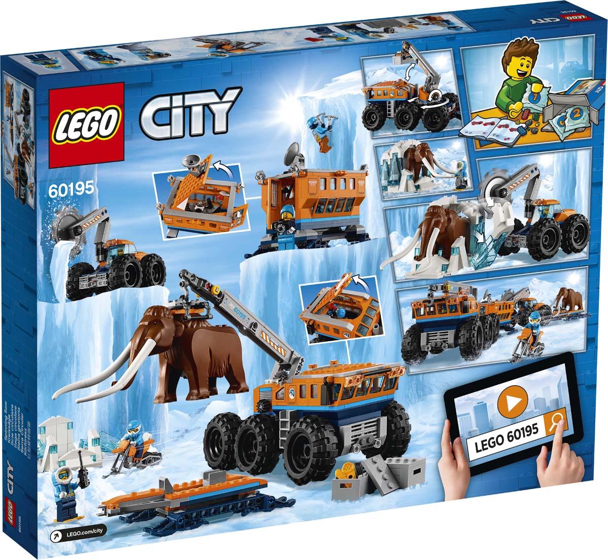 LEGO City Arctic Expedition Конструктор Передвижная арктическая база 60195 lego конструктор lego city arctic expedition 60195 передвижная арктическая база