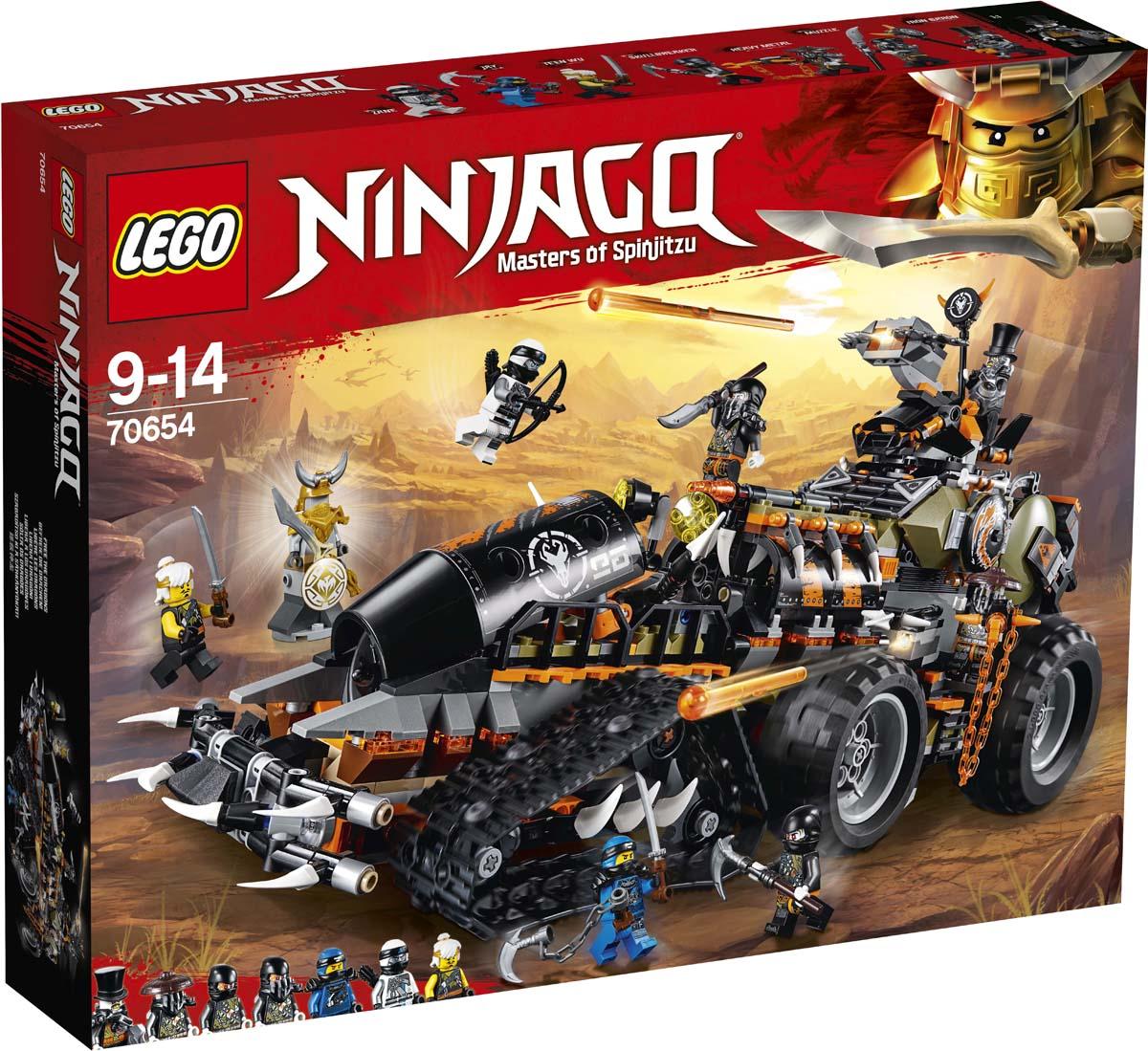 LEGO Ninjago Конструктор Стремительный странник 70654 lego конструктор lego ninjago 70654 стремительный странник