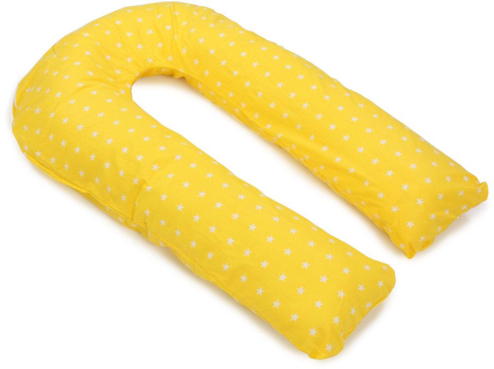 Sonvol Подушка для кормящих и беременных Звезды на желтом U-образная цвет желтый