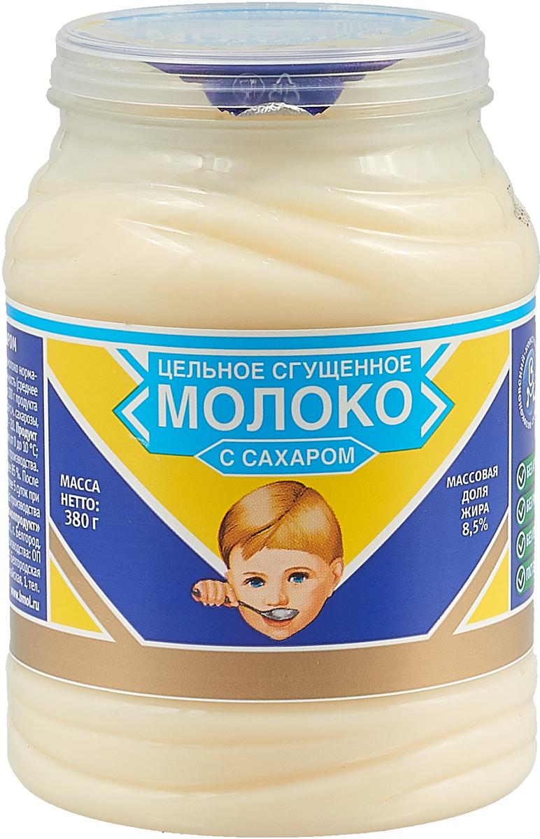 Мальчик Молоко цельное сгущенное с сахаром премиум, 380 г союзконсервмолоко густияр молоко сгущенное с кофе 380 г