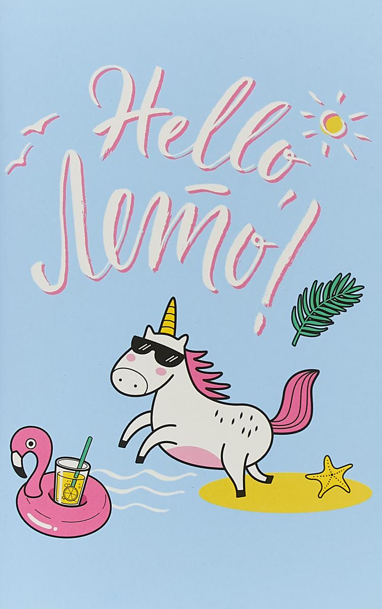 Блокнот. Единороги (Hello, лето!) ISBN: 978-5-04-093512-3