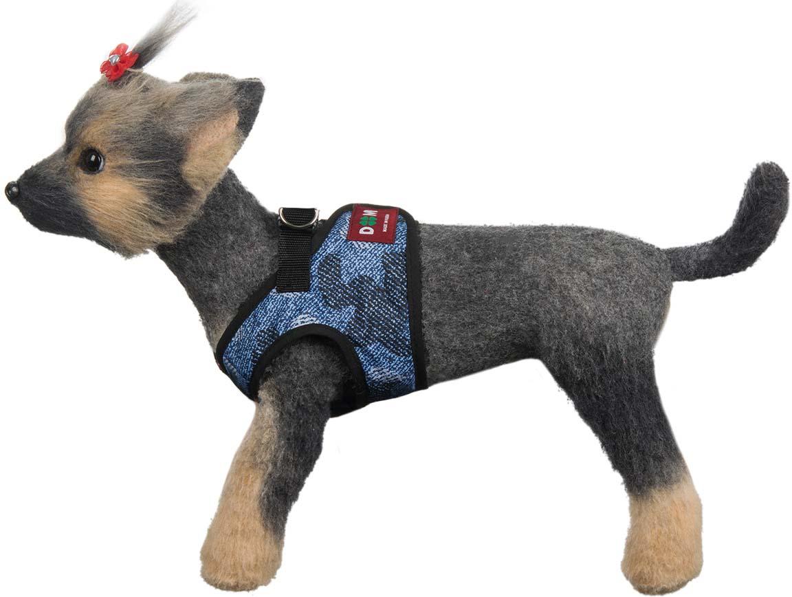 Шлейка-жилет для собак