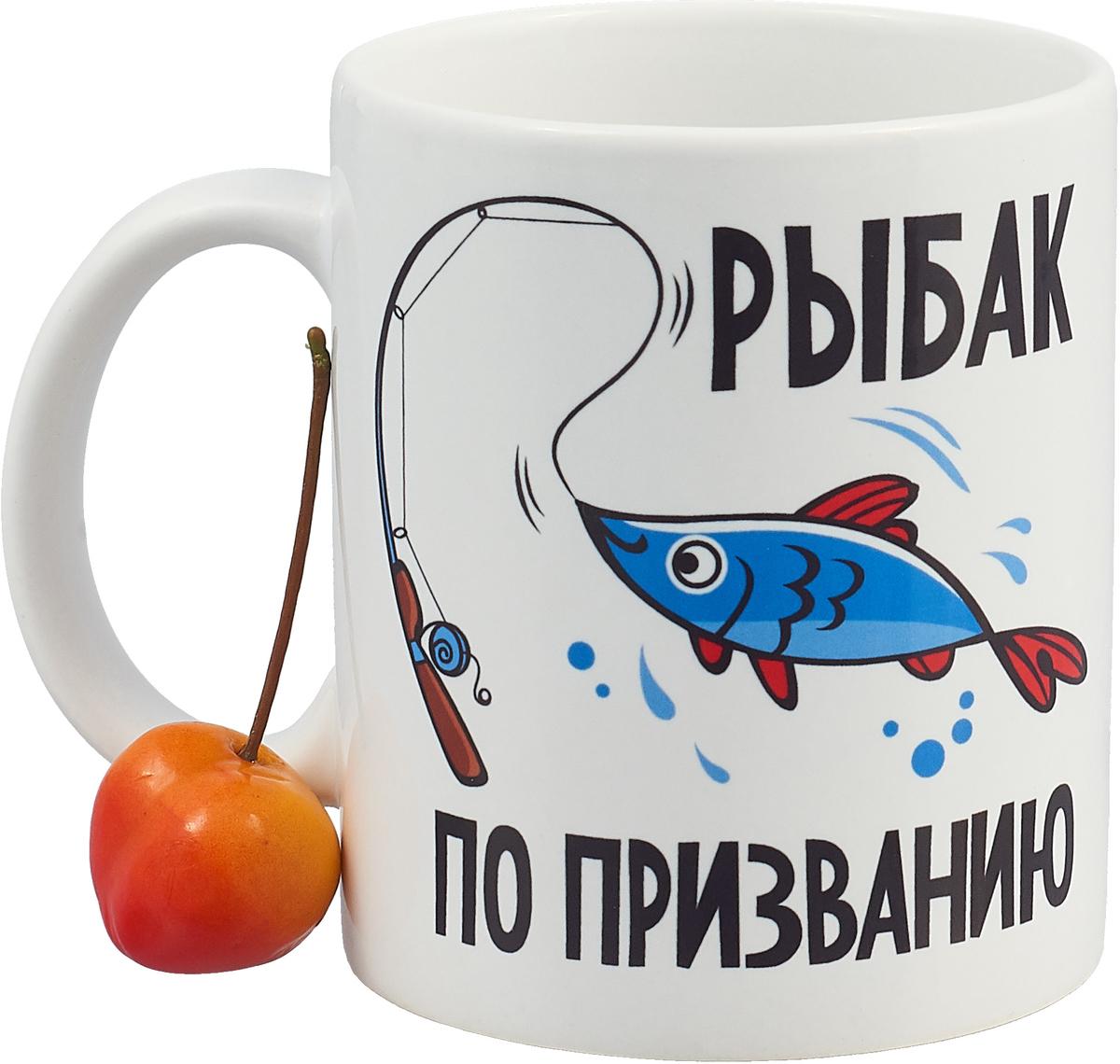 Прикольные картинки рыбаку на кружку