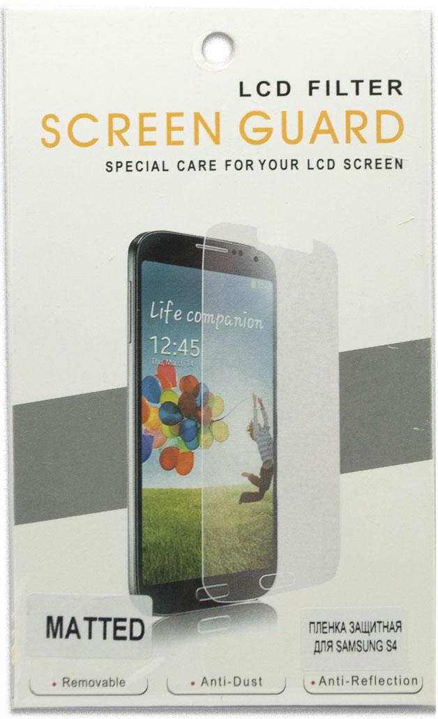 IQ Format защитная пленка для Samsung S4
