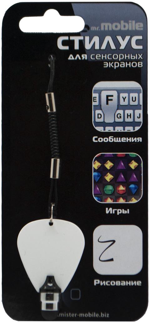 IQ Format, White стилус брелок-заглушка с принтом