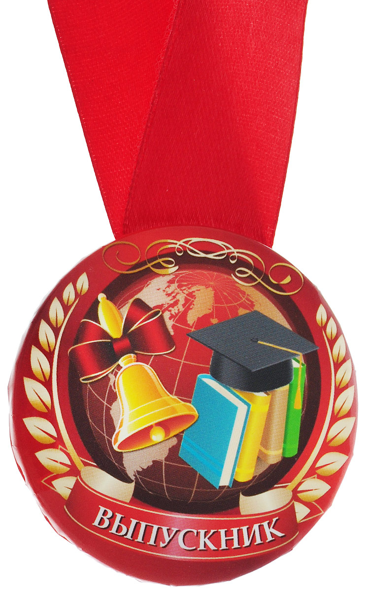Медаль сувенирная Эврика Выпускник. Колокольчик, цвет: красный медаль сувенирная эврика выпускник сова