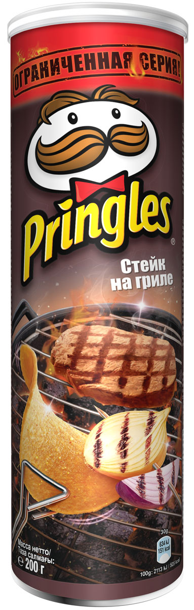 Pringles Картофельные чипсы со вкусом стейка на гриле, 200 г pringles original картофельные чипсы 70 г