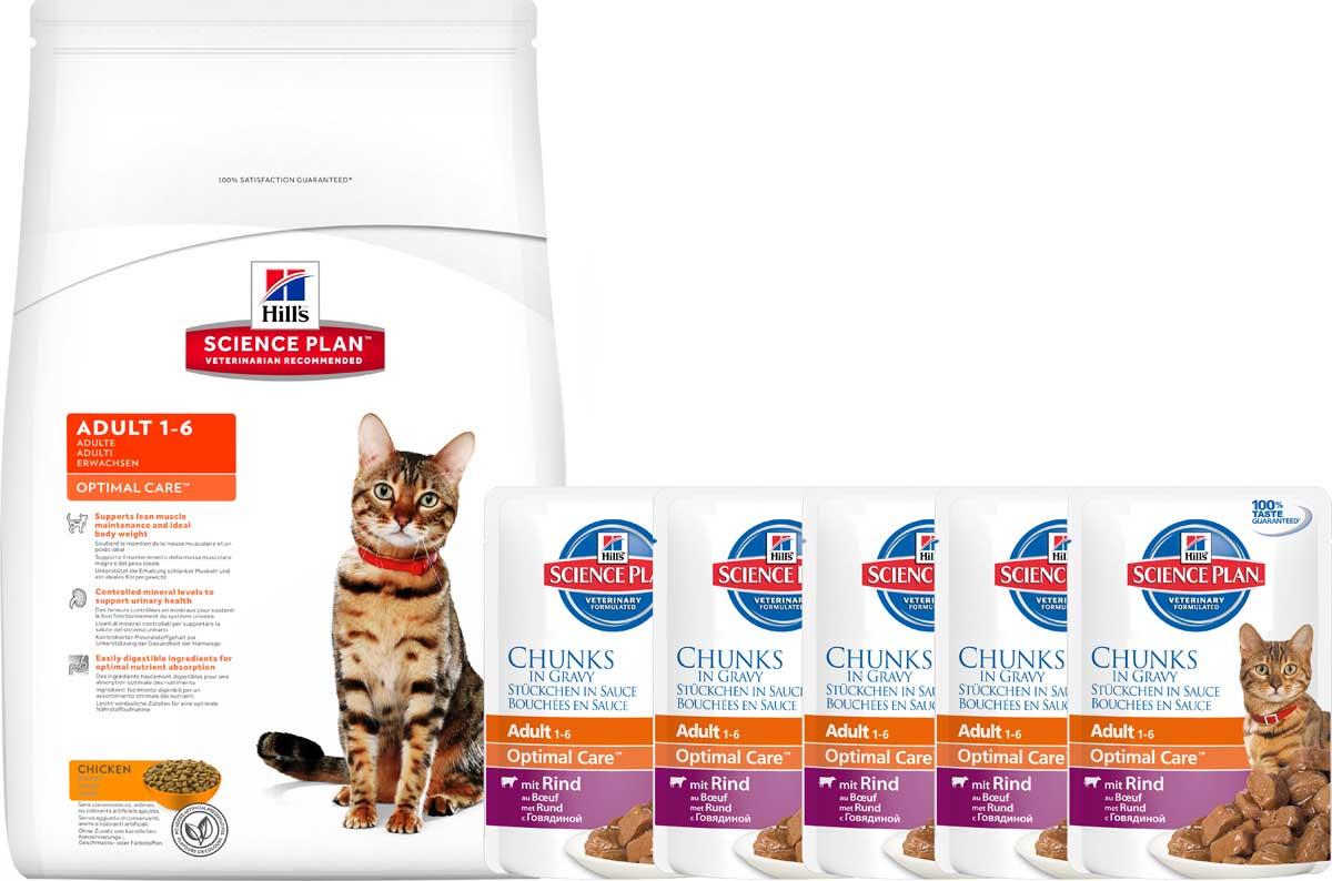 """Корм сухой Hill's """"Science Plan Optimal Care"""" для взрослых кошек, с курицей, 5 кг + ПОДАРОК:паучи с говядиной х 8 шт"""