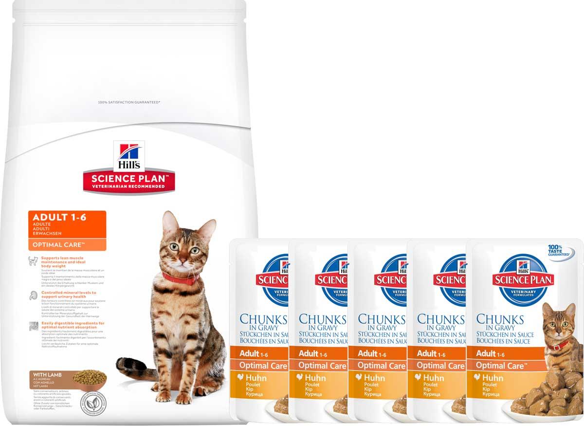 """Корм сухой Hill's """"Science Plan Optimal Care"""" для взрослых кошек, с ягненком, 10 кг + ПОДАРОК: паучи с курицей х 16 шт"""