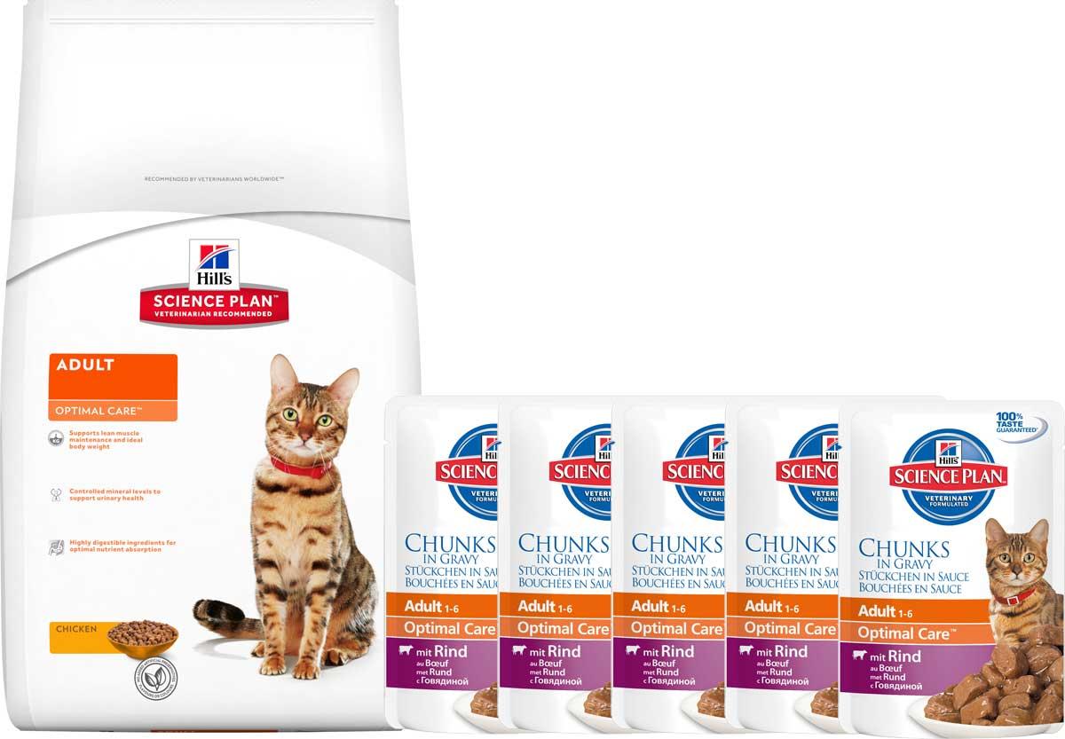 """Корм сухой Hill's """"Science Plan Optimal Care"""" для взрослых кошек, с курицей, 2 кг + ПОДАРОК: паучи с говядиной х 2 шт"""