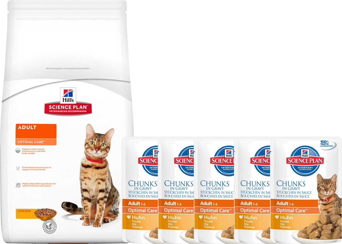 "Корм сухой Hill's ""Science Plan Optimal Care"" для взрослых кошек курица 2 кг + ПОДАРОК:паучи с говядиной х 2 шт"