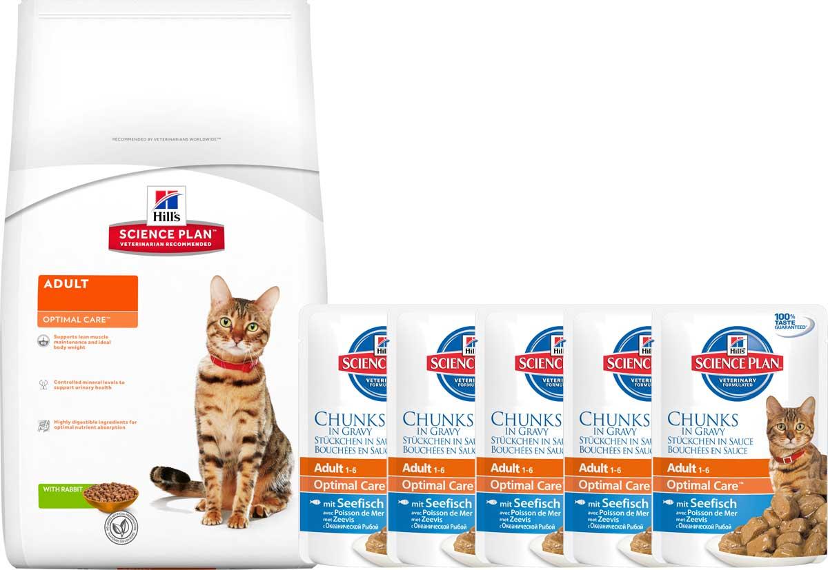 """Корм сухой Hill's """"Science Plan Optimal Care"""" для взрослых кошек, с кроликом, 2 кг + ПОДАРОК: Консервы """"Hill's"""" для взрослых кошек, с океанической рыбой, 85 г х 2 шт"""