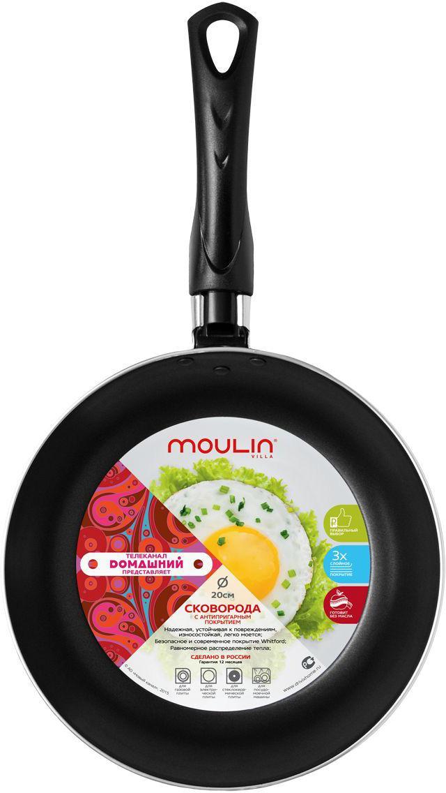 Сковорода MoulinVilla Домашний, с антипригарным покрытием. Диаметр 20 см сковорода moulinvilla домашний  с