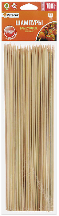 """Шампуры для шашлыка """"Paterra"""", изготовленные бамбука, предназначены для приготовления миниатюрных шашлыков из мяса, рыбы, птицы, овощей. Шампур представляет собой деревянную шпажку с заостренным концом с одной стороны и имеет круглое сечение. Шампуры выполнены из 100% экологически чистого материала и вы можете не беспокоиться за качество приготовленных блюд."""