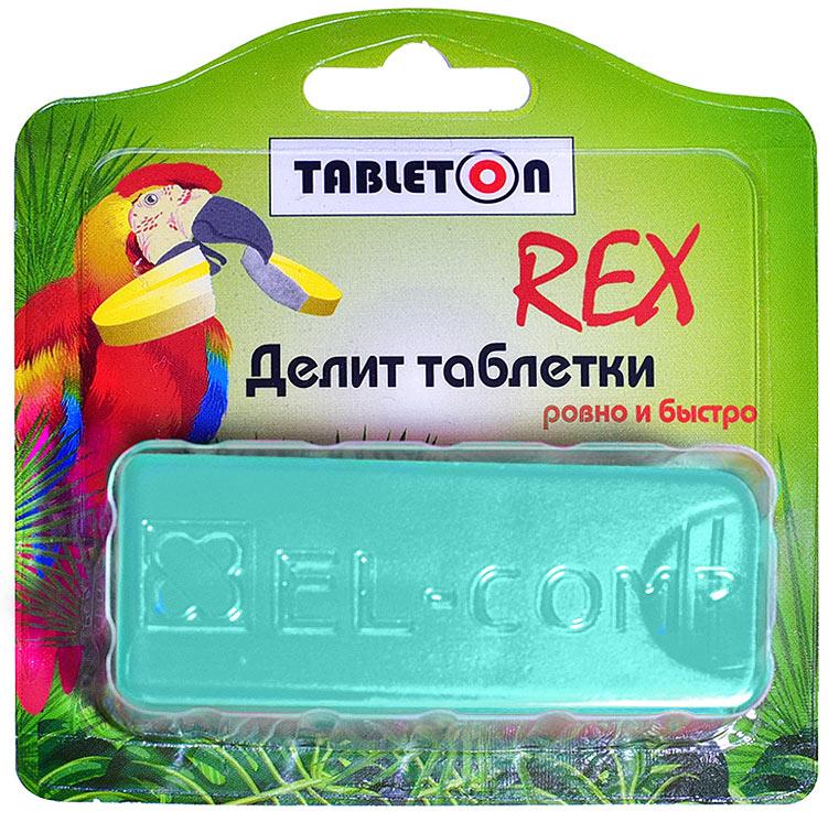 Контейнер для таблеток Таблетон Рекс, с делителем, цвет: бирюзовый, 7,5 х 2,5 х 2,5 см контейнер для таблеток таблетон мини 3 на 3 приема в день цвет зеленый 8 х 4 х 2 см