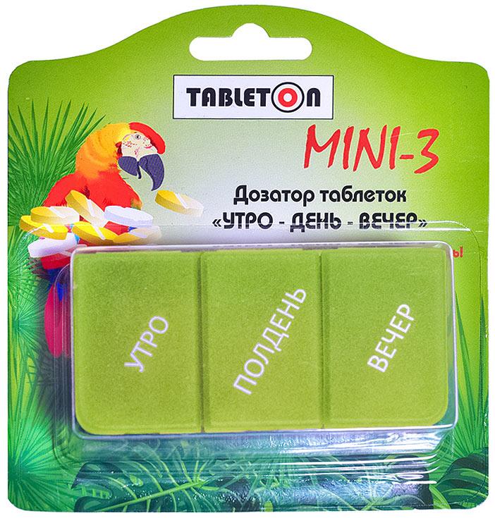 Контейнер для таблеток Таблетон Мини 3, на 3 приема в день, цвет: зеленый, 8 х 4 х 2 см бион 3 30 таблеток