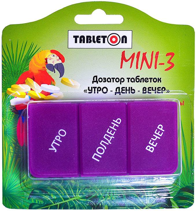 Контейнер для таблеток Таблетон Мини 3, на 3 приема в день, цвет: фиолетовый, 8 х 4 х 2 см4627117920265Легко распределяйте и храните таблетки в ТАБЛЕТОН мини 3. Для вашего удобства на каждой ячейке указано время приема: утро - полдень - вечер. Контейнеры для таблеток ТАБЛЕТОН производятся в Европе из европейского пластика, что обеспечивает высокое качество готовой продукции.