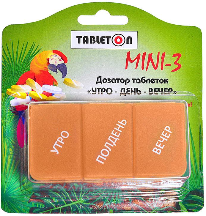 Контейнер для таблеток Таблетон Мини 3, на 3 приема в день, цвет: оранжевый, 8 х 4 х 2 см бион 3 30 таблеток