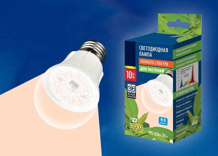 Фитолампа Uniel - ваш незаменимый помощник в досвечивании комнатных растений и рассады. Характеристики: мощность 10W, цоколь Е27.