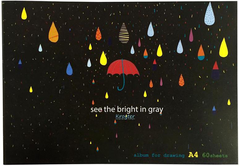 Kroyter Альбом для рисования А4 60 листов альбом для рисования чудесные иллюзии 40 листов а4 склейка а401604