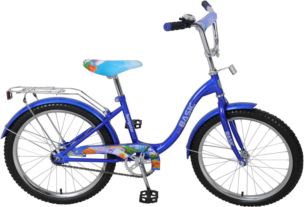 Велосипед детский NavigatorBasic, цвет: синий, колесо, 20