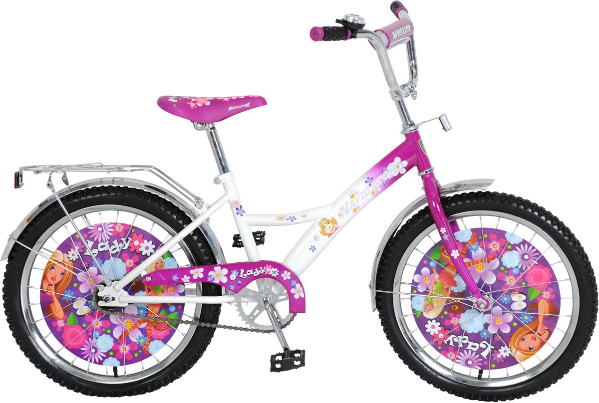 Велосипед детский NavigatorLady, цвет: розовый, колесо, 20