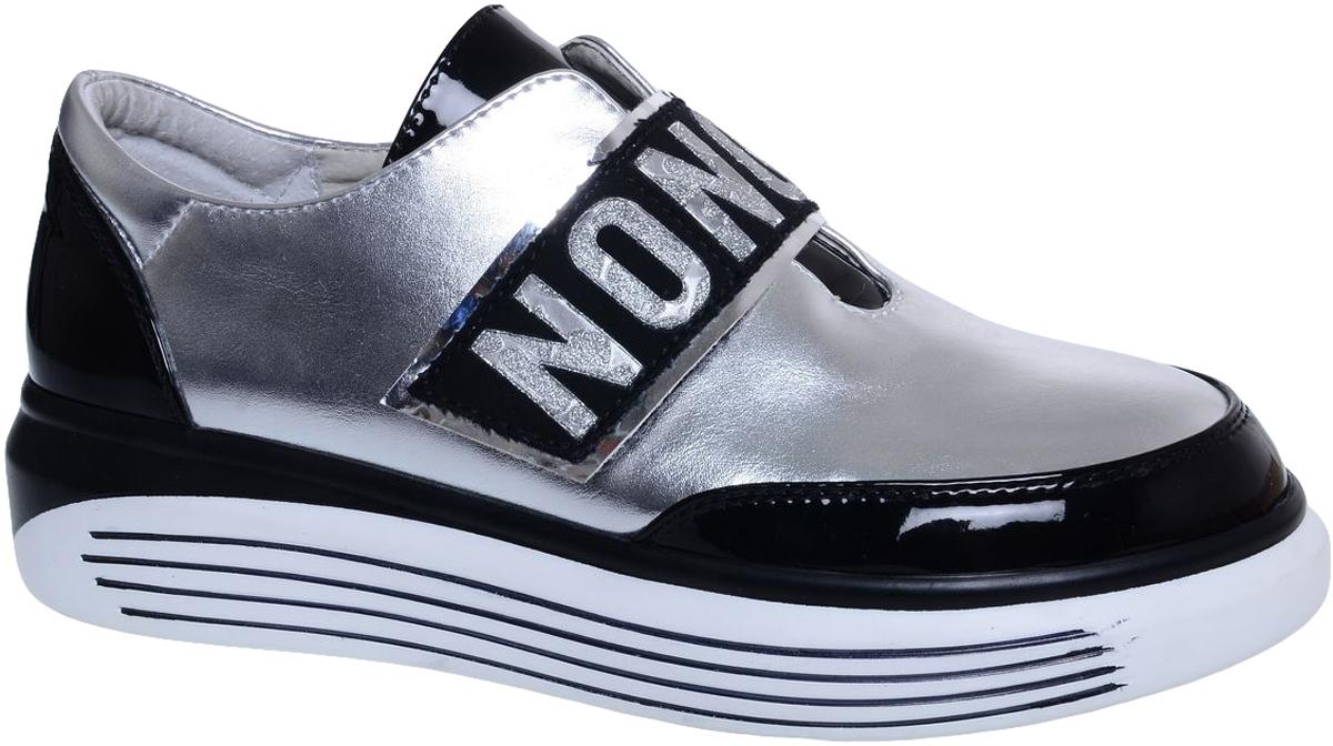 Кроссовки для девочки Leopard Kids, цвет: серебряный, черный. 876-818. Размер 34876-818Стильные кроссовки от Leopard Kids- отличный выбор для вашей юной модницы на каждый день. Верх модели выполнен из лакированной, искусственной кожи. Ремешок с липучкой обеспечивает надежную фиксацию обуви на ноге. Подкладка и стелька из натуральной кожи создают комфорт при носке. Рифление на подошве обеспечивает отличное сцепление с любой поверхностью. Модные и комфортные кроссовки - необходимая вещь в гардеробе каждого ребенка.