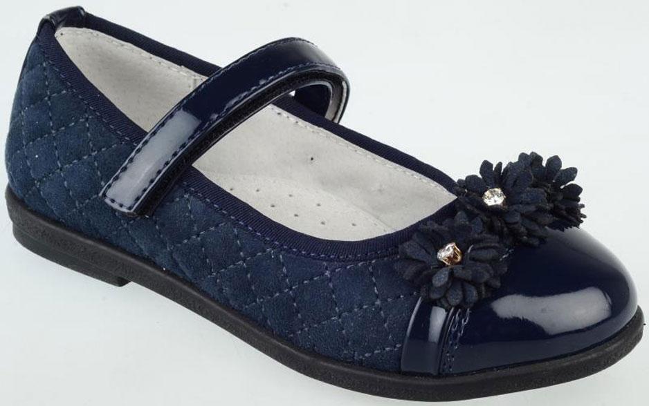 Туфли для девочки Leopard Kids, цвет: синий. RL-W6-L4780-06-1. Размер 28