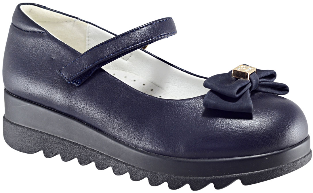 Туфли для девочки Leopard Kids, цвет: синий. BB14168-21T. Размер 31