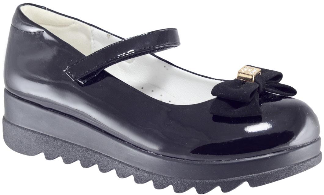 Туфли для девочки Leopard Kids, цвет: черный. BB14168-21T. Размер 31