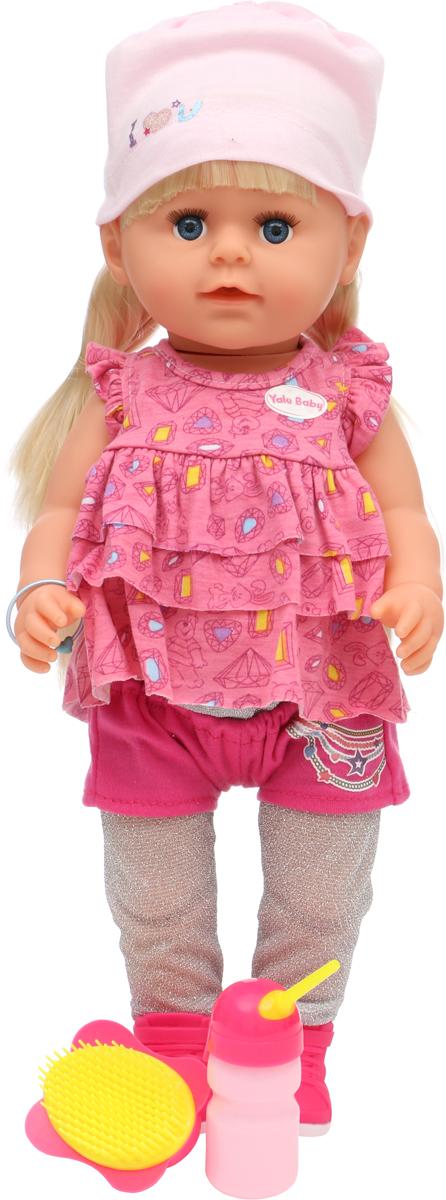 Doll&Me Пупс функциональный с аксессуарами BLS001B - Куклы и аксессуары