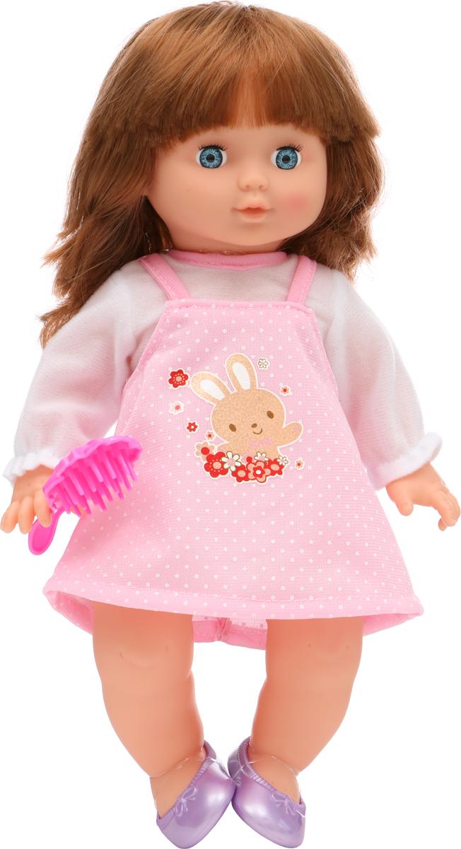 Doll&Me Кукла 21 х 9,5 х 37 см 1031 1015166