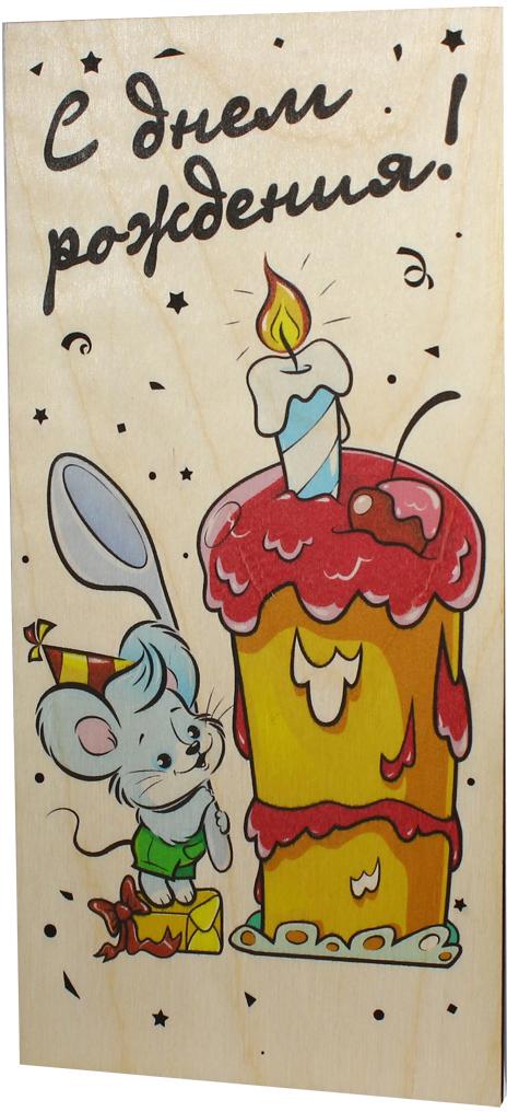 Открытка деревянная ручной работы Optcard С Днем Рождения!. 010-WP открытка деревянная ручной работы optcard с днем свадьбы 022 wp