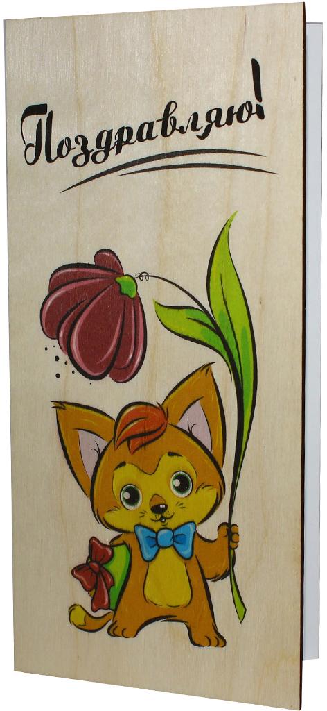 Открытка деревянная ручной работы Optcard Поздравляю!. 011-WP