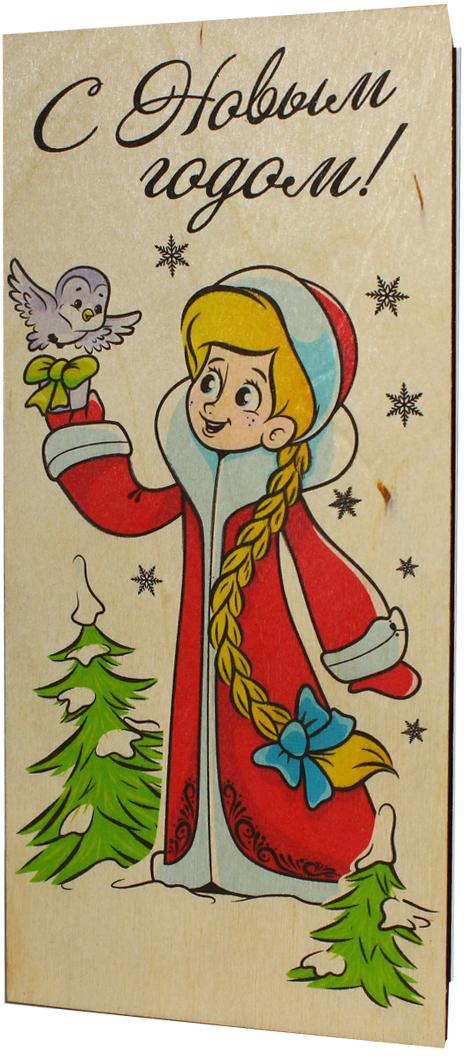Открытка деревянная ручной работы Optcard С Новым годом!. 015-WP открытка конверт с новым годом студия тётя роза онг 0008