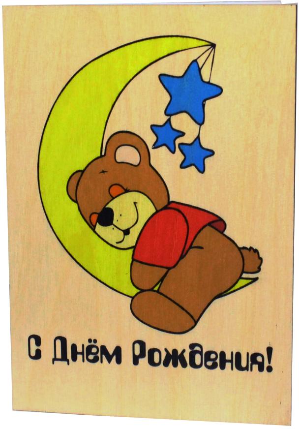 Открытка деревянная ручной работы Optcard С Днем Рождения!. 017-GP овл 0001 открытка конверт сердечки с вощеным шнуром студия тётя роза