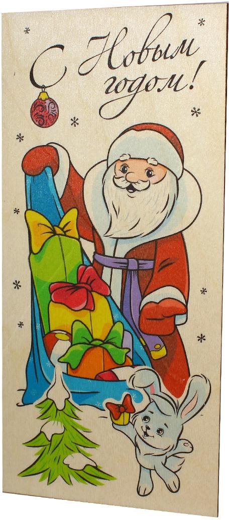 Открытка деревянная ручной работы Optcard С Новым годом!. 018-WP открытка конверт с новым годом студия тётя роза онг 0008