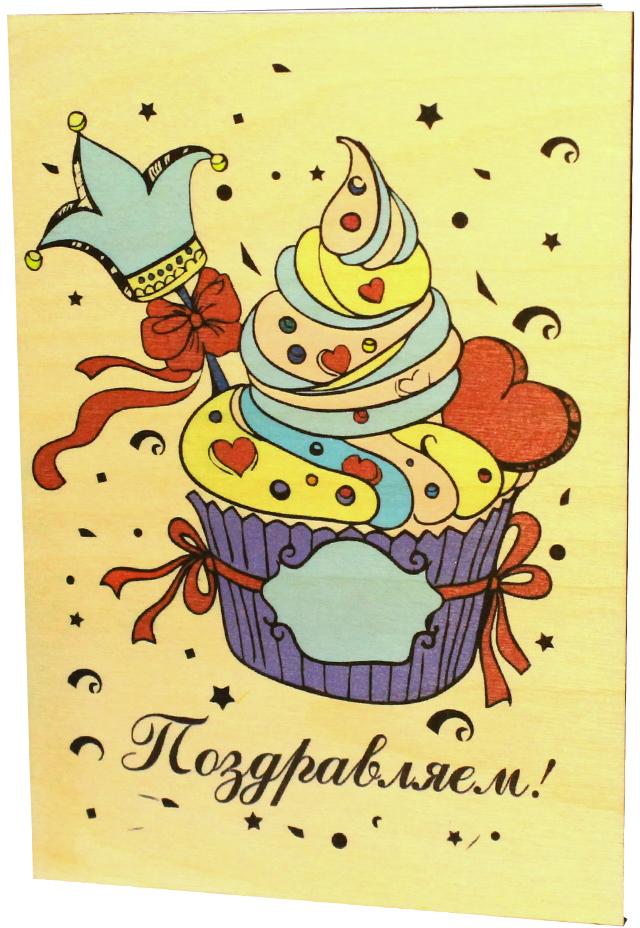 Открытка деревянная ручной работы Optcard Поздравляю!. 020-GP конверт открытка студия тетя роза бабочки ораз 0029