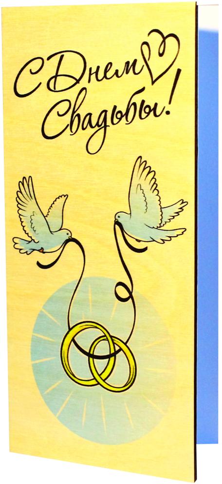 Открытка деревянная ручной работы Optcard С Днем Свадьбы!. 022-WP открытка деревянная ручной работы optcard с днем свадьбы 022 wp