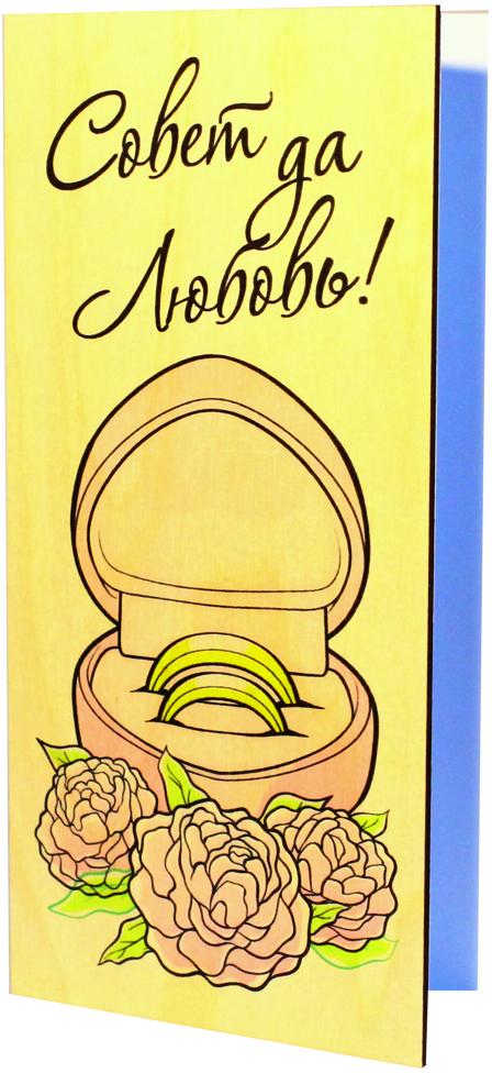 Открытка деревянная ручной работы Optcard С Днем Свадьбы!. 023-WP открытка деревянная ручной работы optcard с днем свадьбы 022 wp