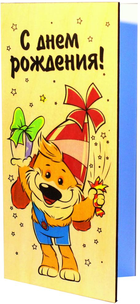 Открытка деревянная ручной работы Optcard С Днем Рождения!. 024-WP открытка ручной работы с конвертом 10 21 поздравляем вкладыш с текстом 4034hd